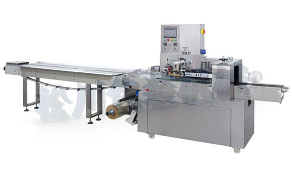 KD-450B Automatic pillow-shaped Packaging machine